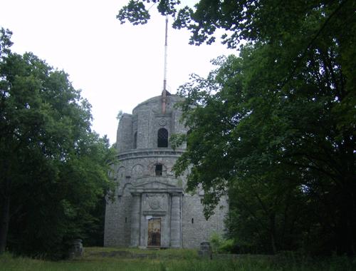 Wieża Gocławska w Szczecinie